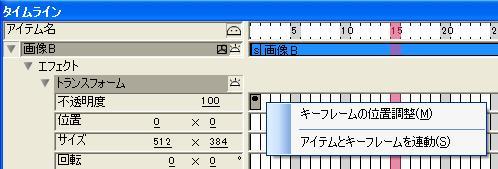 timeline005.JPG